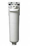 CUNO CS-451 Warm Cup Water Filtration System